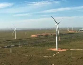 36台2.5MW投运!远景能源再为古玛雅土地送上绿色能源