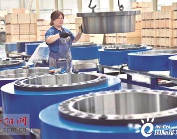 河南洛阳豪智机械有限公司:生产锁紧盘 助风电发展
