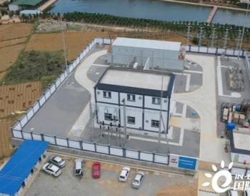 云南禄丰配售电公司110kV碧城园区输变电项目通电运行