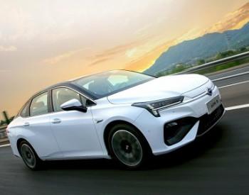 """广汽新能源半年销售超2万辆增87%推首款""""氢燃料<em>电池</em>车""""年内示范运行"""