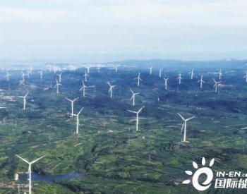装机432MW,山东荣成大力推广风电产业