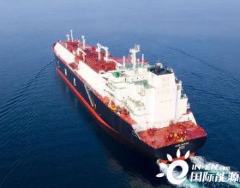 <em>现代</em>三湖<em>重工</em>交付Flex LNG今年首艘17.4万方LNG船