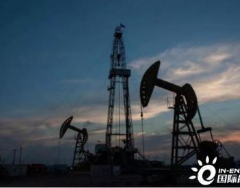 欧盟准备放弃石油和<em>天然气</em>,俄罗斯将何去何从?