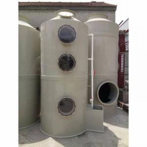 厂家现货供应3.5*6米酸碱洗涤塔 处理效果好