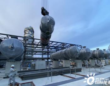 石化起运古雷<em>项目乙烯</em>急冷油蒸发器大设备吊装就位