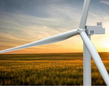 国际<em>能源</em>网-风电每日报,3分钟·纵览风电事!(7月30日)