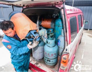 湖北省四成<em>液化气充装站</em>实现可追溯,对不合格气瓶自动锁枪