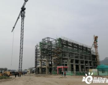 辽宁朝阳能环柳城开发区生物质能热电联产项目加紧建设中