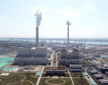 北方胜利电厂1号机组通过168小时连续满负荷试运行