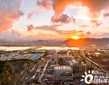 中国能建总承包建设广东珠海钰海天然气热电联产工程1号机组投产