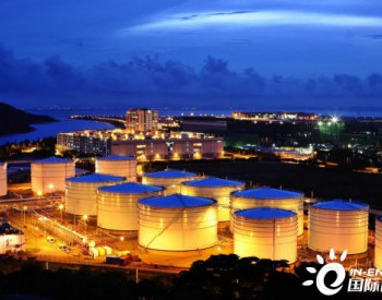 """下半年国际油价大概率""""水涨船高"""""""