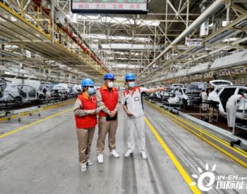 国<em>网</em>天津电力下半年推进战略率先落地