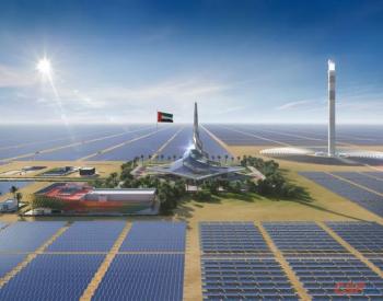 成本低至3美分/kWh!美研究人员开发出新型<em>太阳能</em>聚光热电联产技术