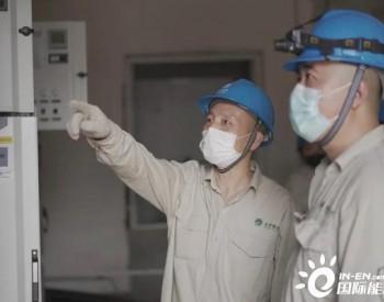 全年预计减免电费1126亿元!国网+南网持续降低用户用电成本