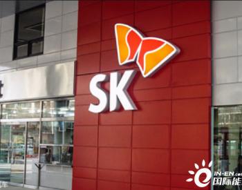 韩国炼油企业上半年亏损创历史新高