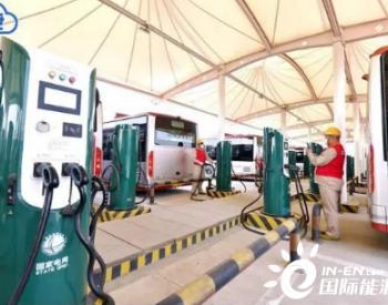 天津市年内实现<em>新能源</em>公交车全覆盖