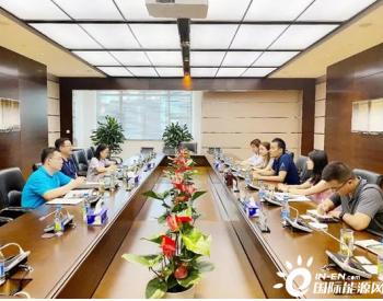 深圳<em>燃气</em>与上海石油天然气交易中心共探新合作