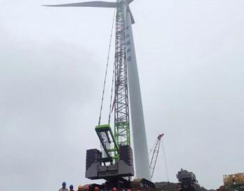 100MW,华能山东平邑白彦项目全部机组吊装完成