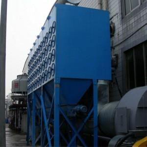 滤筒除尘器专业除尘厂家工业废气粉尘净化