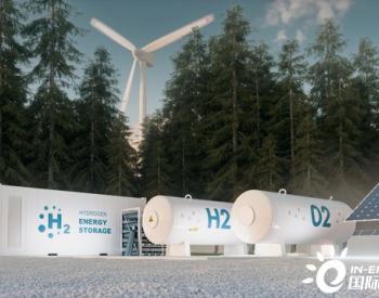 <em>霍尼韦尔</em>氢燃烧解决方案助力客户节能减排