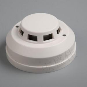 有线烟雾报警器联网感烟探测器常开常闭烟感24V火灾探测器