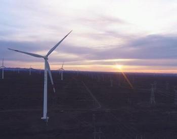 国际能源网-风电每日报,3分钟·纵览风电事!(7月31日)