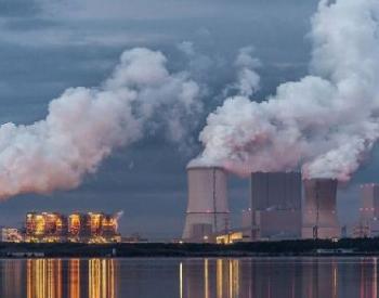 2020年7月31日<em>广东</em>省<em>碳</em>排放配额成交行情