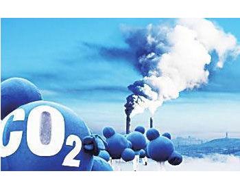 欧洲<em>人均碳排放</em>:从生产的角度和消费的角度来看有何不同?