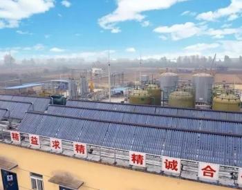 高志亮:我们在中国数字<em>油田</em>建设打赢了上半场,还必须要打赢下半场