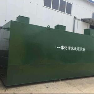 广州生活废水医院污水一体化污水处理设备