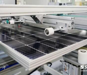 <em>无锡尚德</em>组件工厂1.5GW高效组件扩产项目正式投产