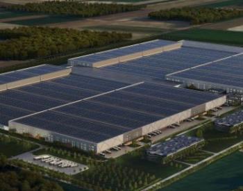 Verkor公司計劃在法國建設一個年產50GWh <em>電池</em>工廠