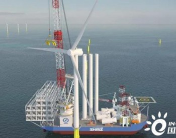 日本计划到2030年实现10吉瓦海上风电装机容量