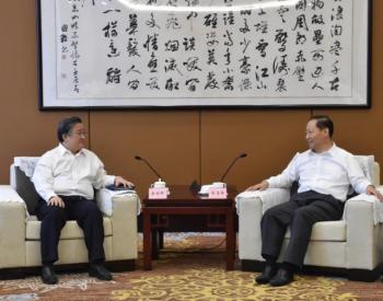 中<em>核</em>集团与四川省签订全面深化产业发展战略合作协议