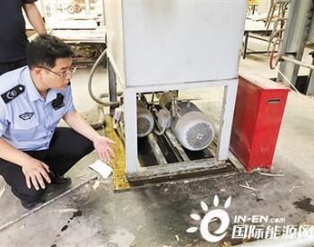 生态环境部168个工作组加快推进夏季臭氧污染治理