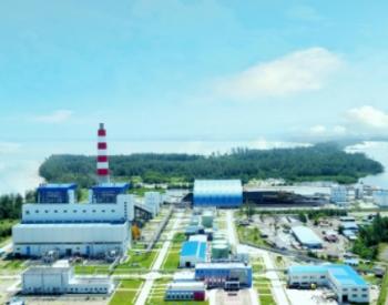 <em>印尼</em>明古鲁电站2020年发电量突破2亿千瓦时