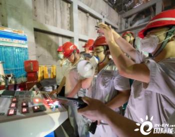 全球首台百万千瓦水轮发电机组定子绕组顺利通过整体耐压等电气试验