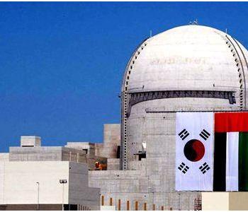 阿联酋核电厂投入运营 为阿拉伯世界首个核能电厂