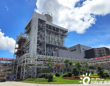 中国能建广东院总承包建设广东珠海钰海燃机项目1号机组投产