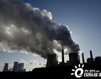 韩国拟禁止对海外<em>煤电</em>项目<em>投资</em>