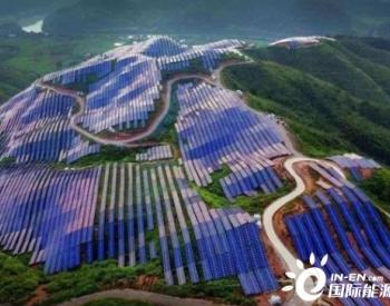 世界第一大的光伏<em>电站</em>,延绵40公里全都是光伏板,就在中国山西