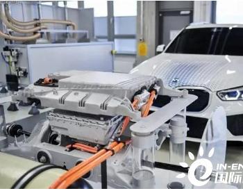 宝马将于2022年开始小规模生产iHydrogenNEXT氢燃料电池车