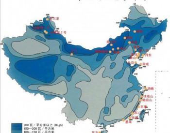 地图 | 中国主要风电场分布图