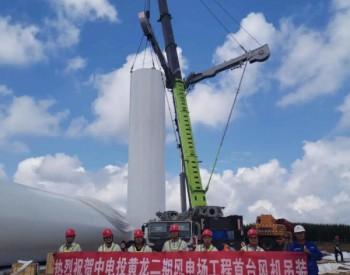 中电投陕西黄龙县崾崄二期风电场工程首套风机<em>套筒</em>顺利吊装