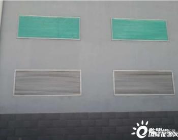 新疆哈密海为红星风电场SVG室防风沙防雨技改项目