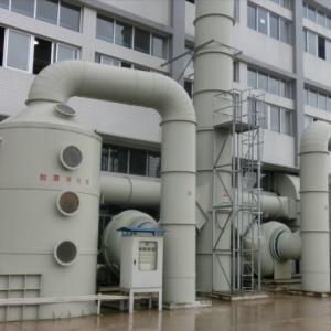 酸碱废气治理_化工厂酸碱废气处理工艺和流程