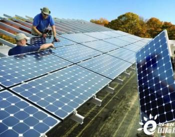 世界正面临太阳能<em>电池</em>板<em>回收</em>危机