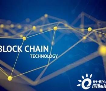 EZ<em>区块链</em>推出一条新的业务线EZ能源,EZ能源主攻搁浅能源,滞留能源和可再生能源