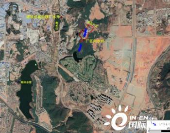 云南昆明东郊垃圾发电厂原址技改 环评报告建议有条件就搬迁