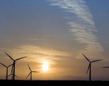 国际能源网-风电每日报,3分钟·纵览风电事!(8月3日)
